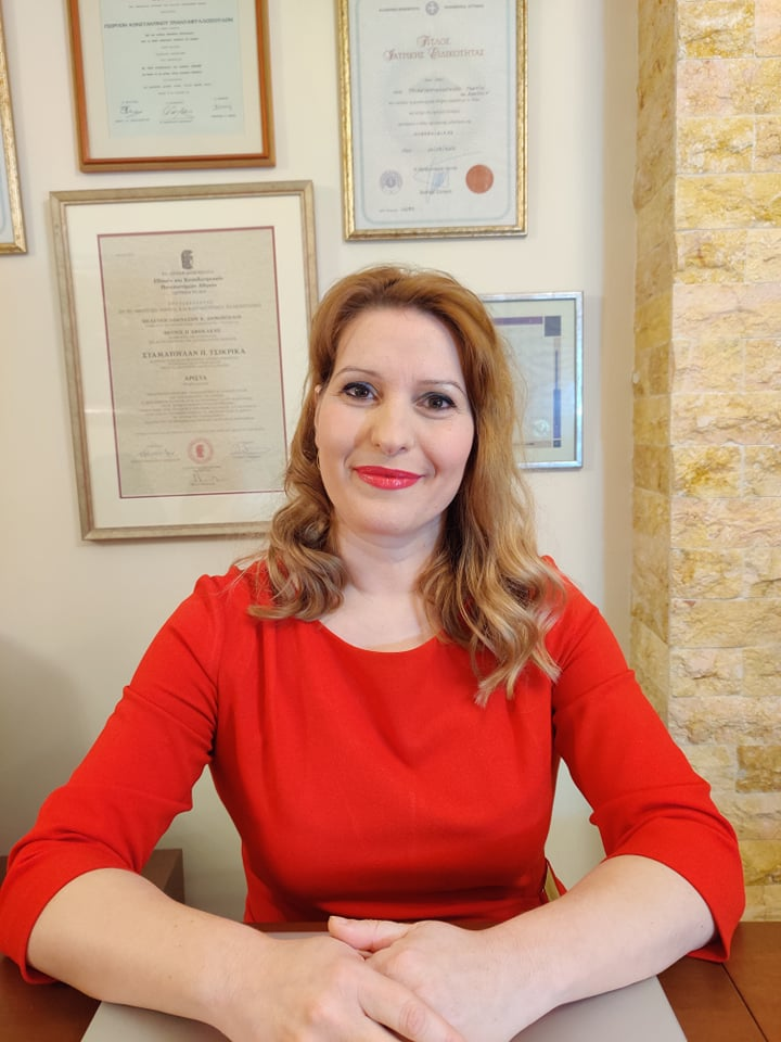 Stamatoula Tsikrika - profile image